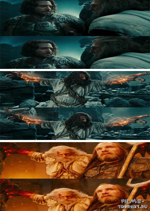 Гнев Титанов 3D (2012)