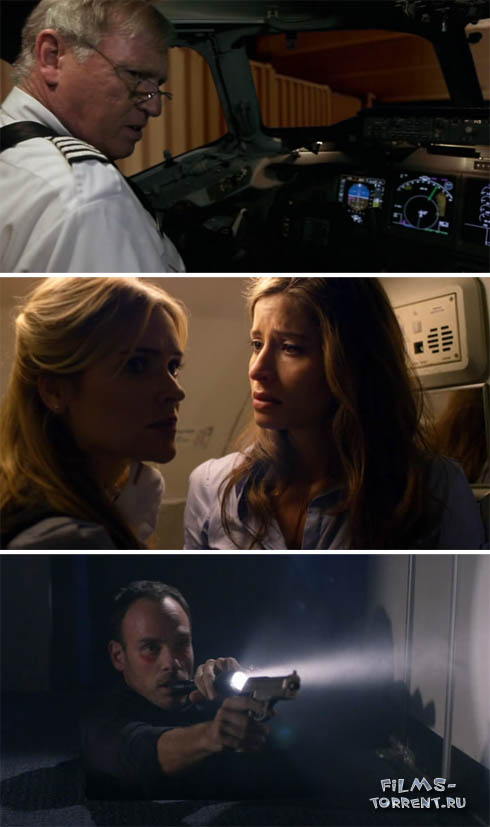 Карантин 2: Терминал (2012)