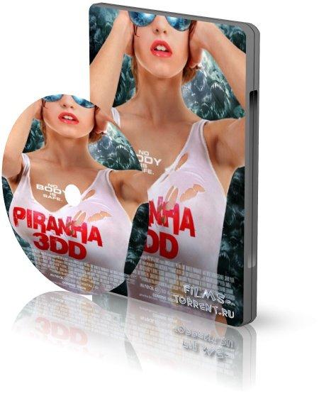 Пираньи 3DD (2012)