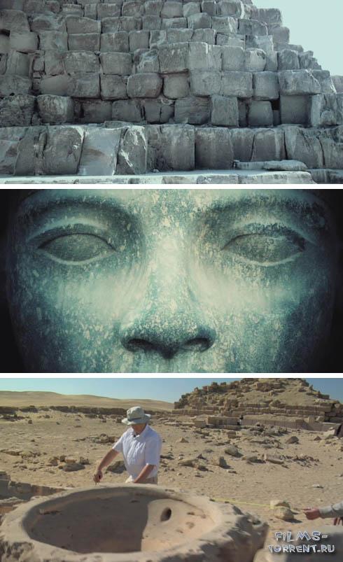 Откровения пирамид (2010)