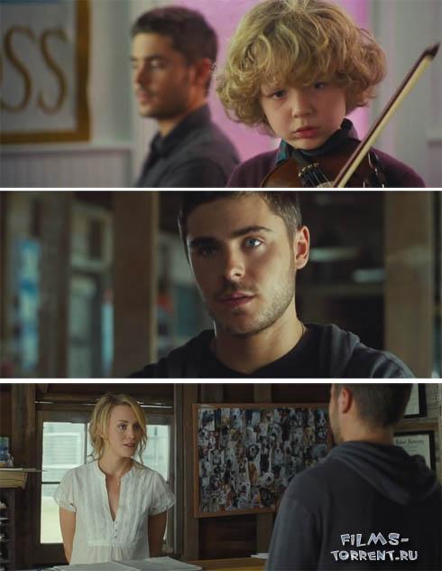 Счастливчик (2012)