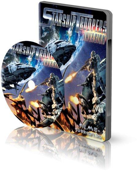 Звездный десант: Вторжение