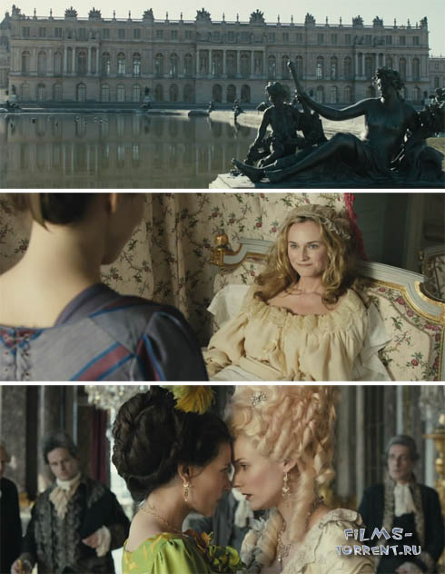 Прощай, моя королева