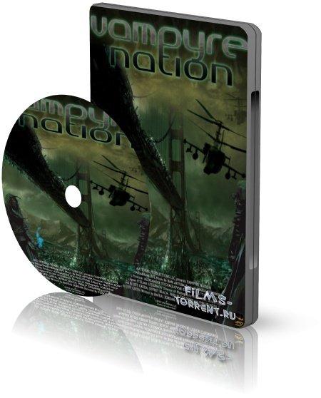 Нация вампиров