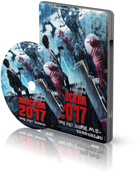 ������ 2017