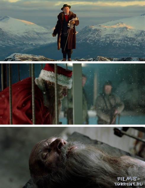 Санта на продажу