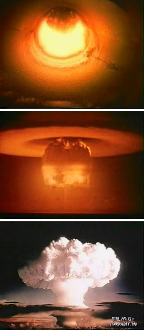 Фрагменты ядерных взрывов