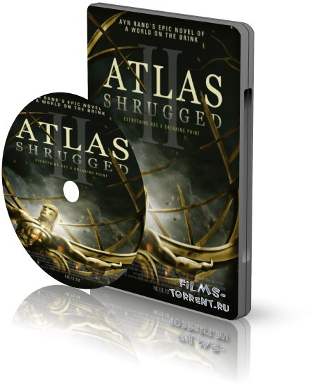 Атлант расправил плечи: Часть 2