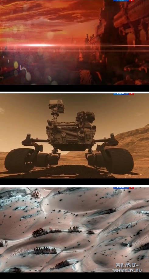 Кто не пускает нас на Марс