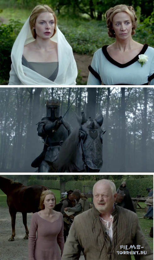 Белая королева [S01]