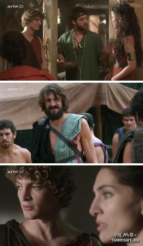 Одиссей [1-12 из 12]