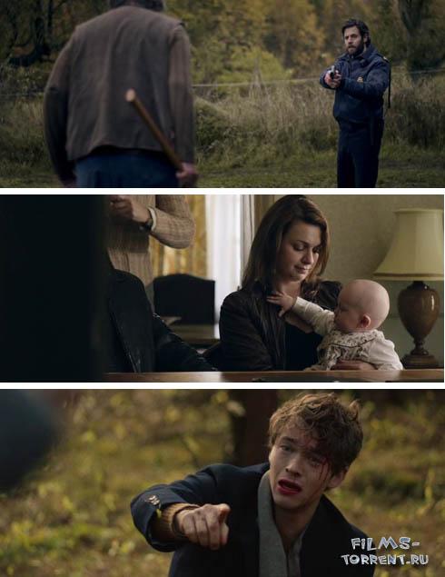 Тайное дитя