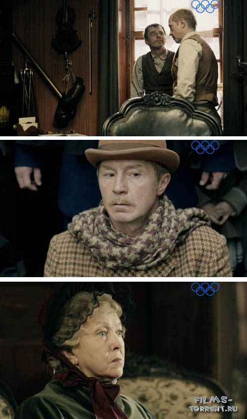 Шерлок Холмс [01-16 из 16]