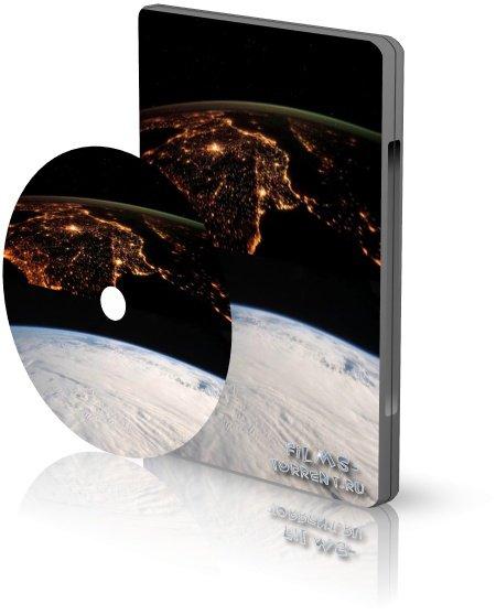Вид Земли с орбиты