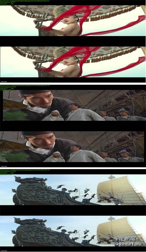 Молодой детектив Ди: Восстание морского дракона 3D