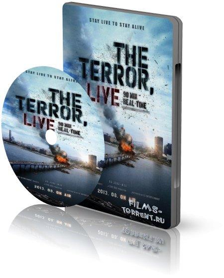 Террор в прямом эфире