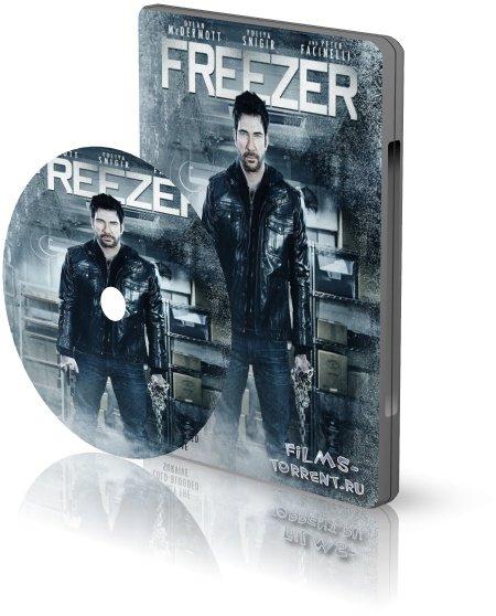 Морозилка / Freezer