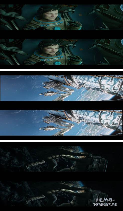 Гравитация 3D