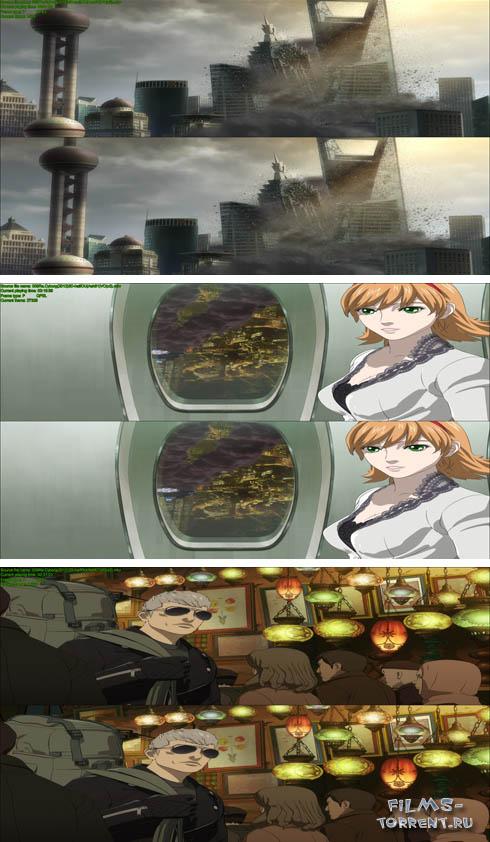 009 король: Киборг 3D / 009 Re: Cyborg 3D