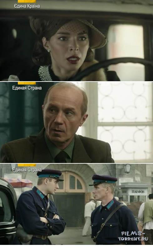 Гетеры майора Соколова [01-08 из 08]