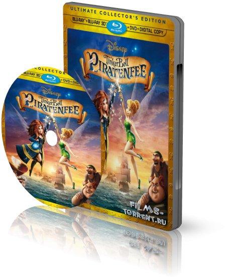 Феи: Загадка пиратского острова