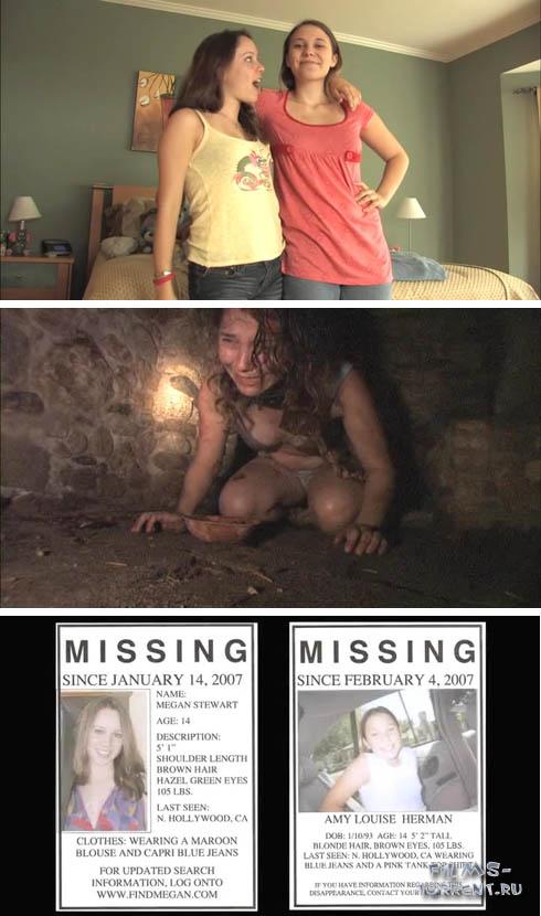 Пропавшая Меган скачать фильм через торрент бесплатно