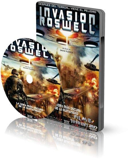 Вторжение в Росвелл