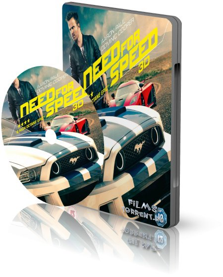 Need for Speed: ����� �������� 3D