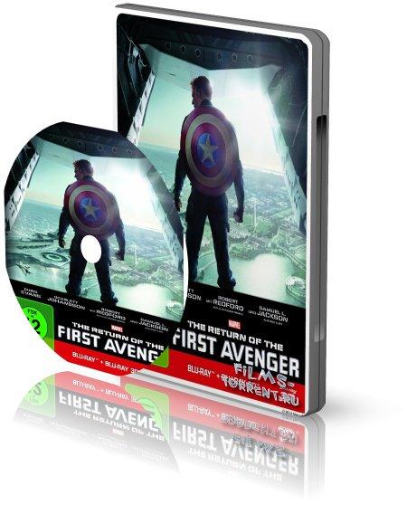 Первый мститель: Другая война 3D