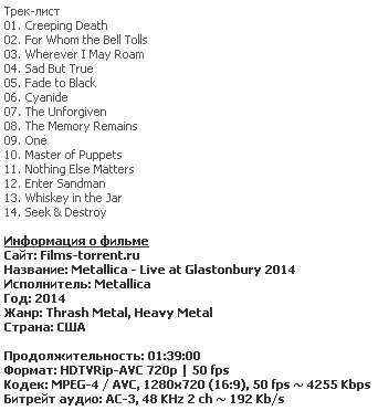 MetallicA - Live at Glastonbury 2014