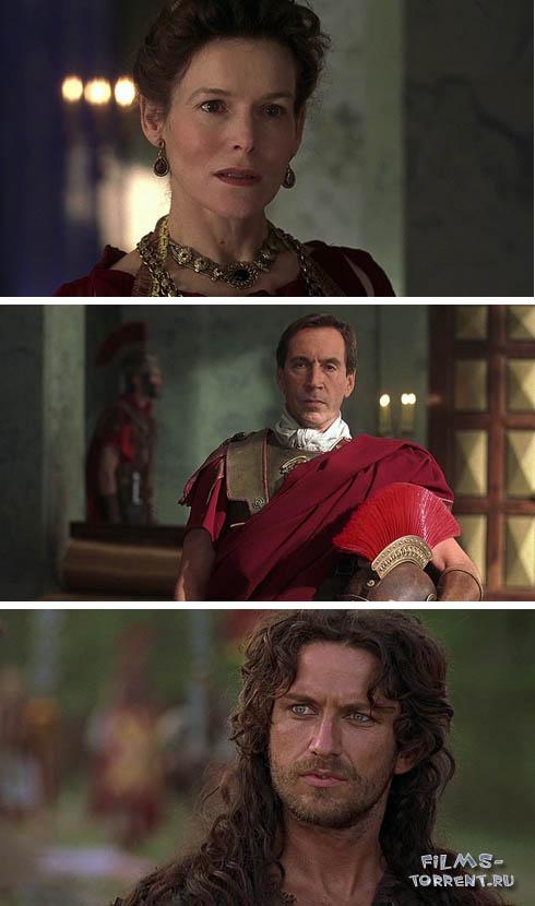 Аттила-завоеватель
