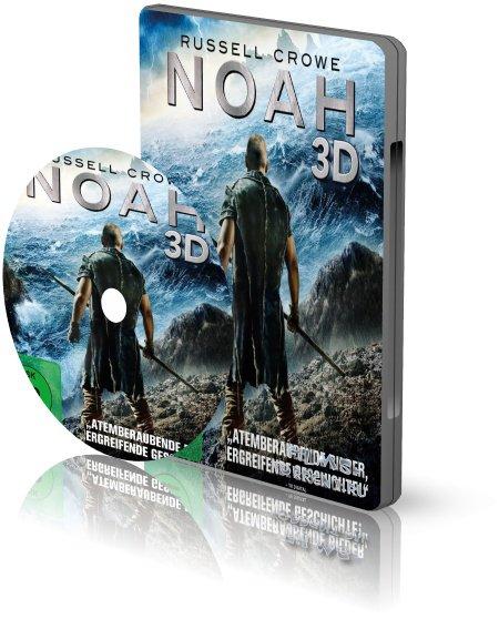 Ной 3D