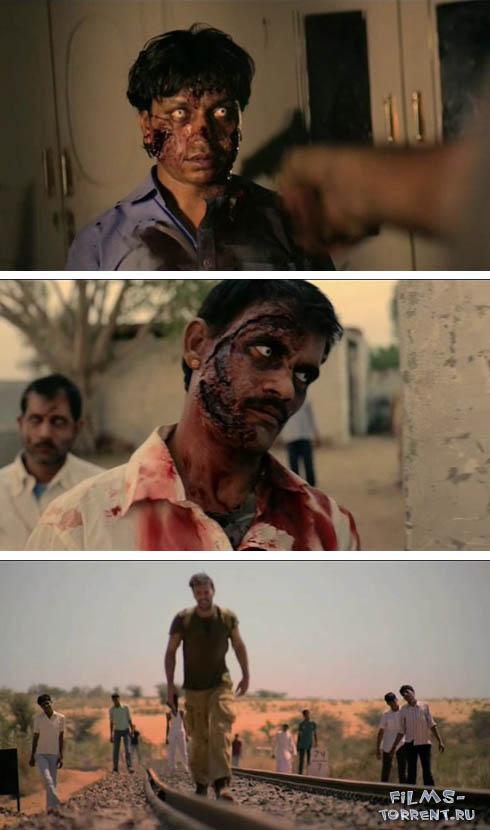 Мертвые 2: Индия (2014)