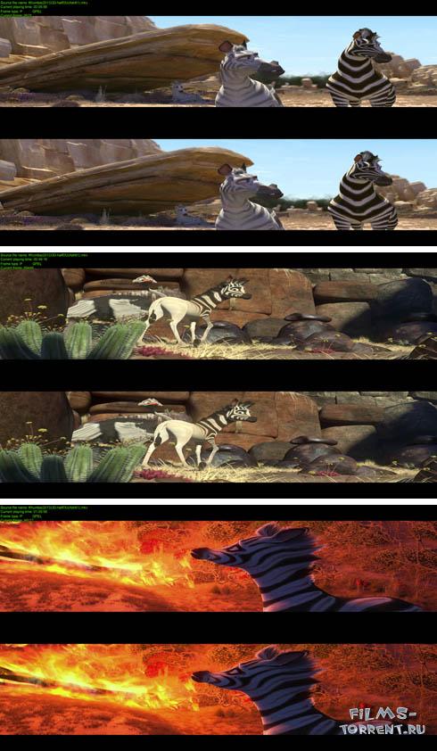 Король сафари 3D (2013)