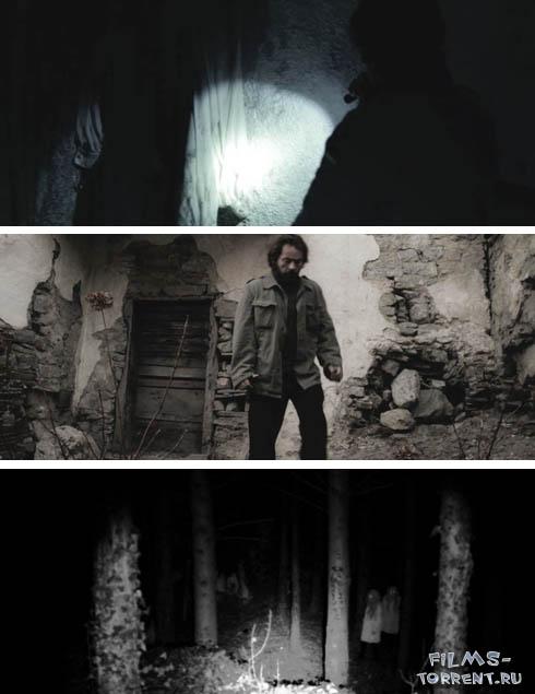 За бродом (2013)
