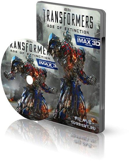 Трансформеры: Эпоха истребления 3D (2014)