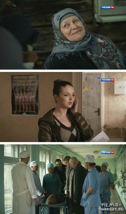 Подмена в один миг (2014)