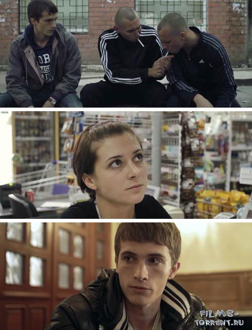 Десятка (2012)