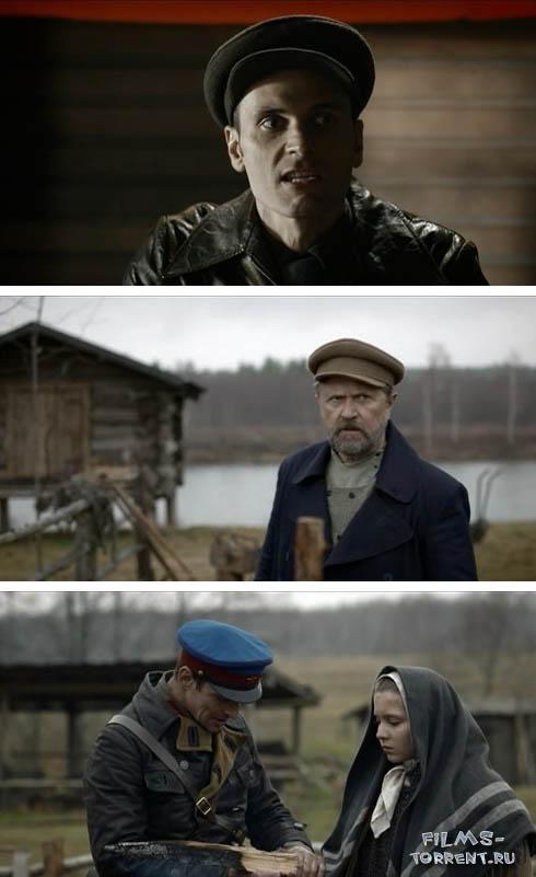 Сучьи войны (2014)