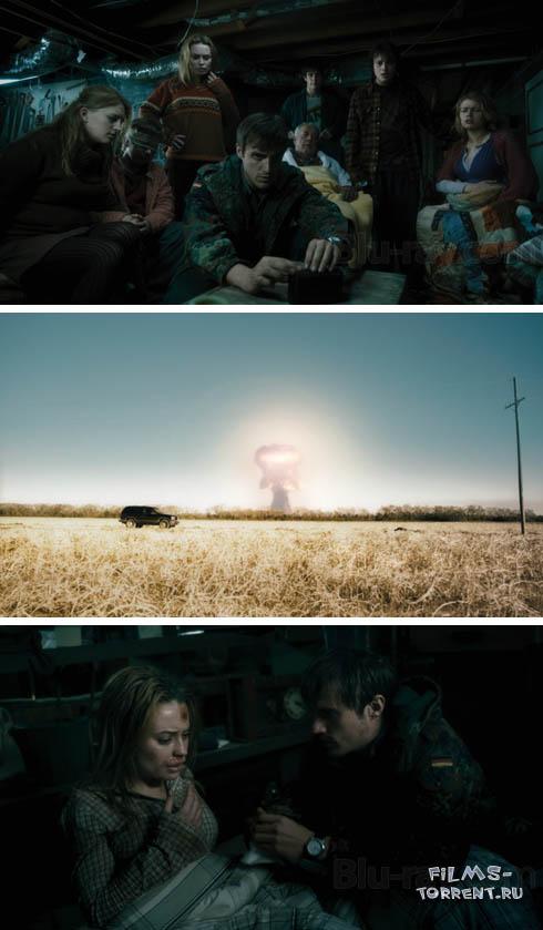 Пережитки прошлого (2012)
