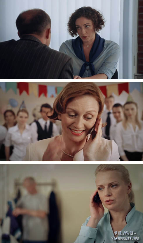 Ограбление по-женски (2014)