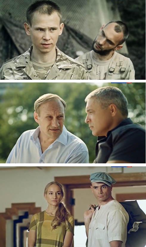 """Позывной """"Стая"""" 2 (2014)"""