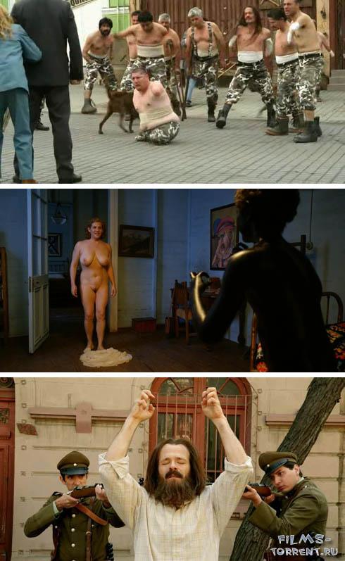 Танец реальности (2013)