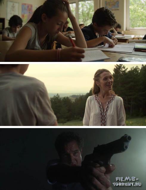 Среди живущих (2014)