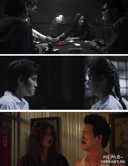 Час призраков 2 (2014)