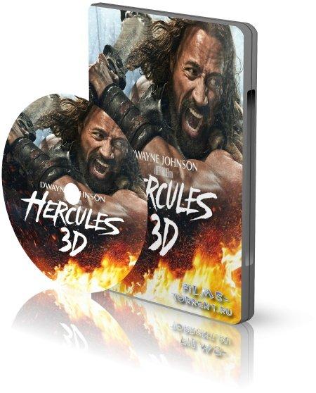 Геркулес 3D (2014)
