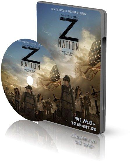 ����� Z (2014)