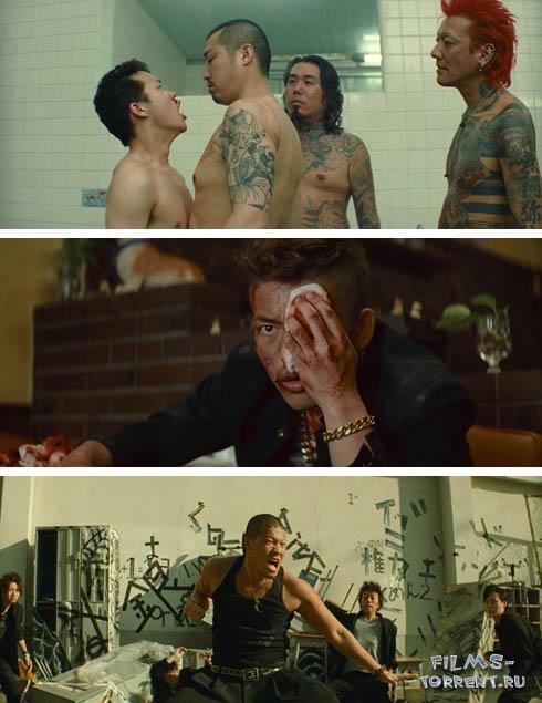 Вороны 3 (2014)