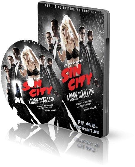 Город грехов 2: Женщина, ради которой стоит убивать 3D