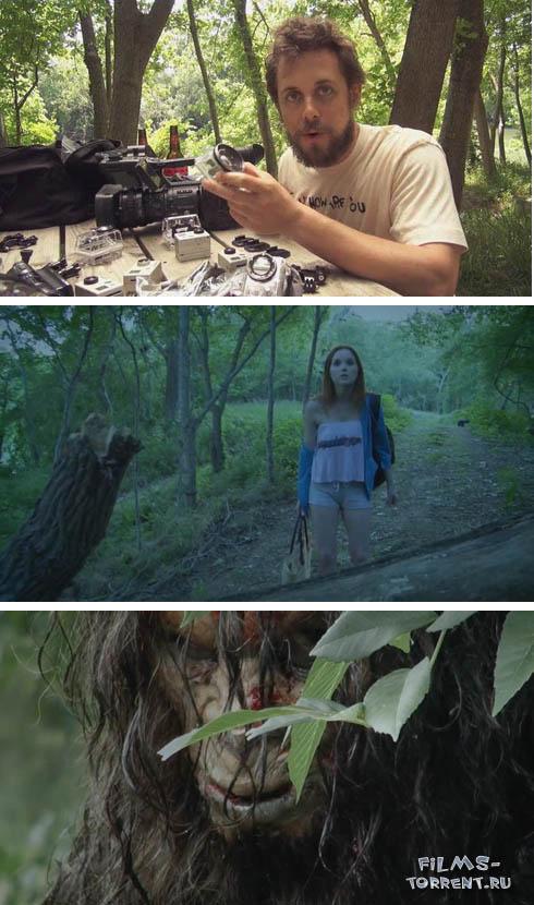 Существа (2014)